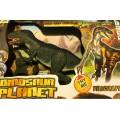 Динозавр 52 см. на р/у,свет,звук,акк+з/у,арт. RS6134
