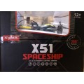 Квадрокоптер SYMA X51, 2,4  ГГц ,арт.X51