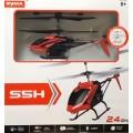 Вертолет SYMA,новая модель,арт.S5H